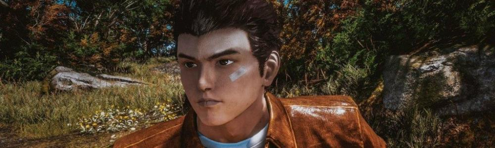 Sega Registers Domain for Shenmue HD