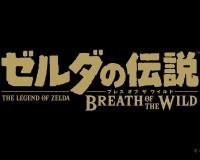 The Legend of Zelda: Breath of the Wild - Nintendo Switch Gameplay